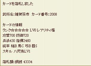 20131203090201ad1.jpg