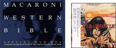 movie-94-dvd.jpg