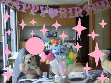 お誕生日ガール