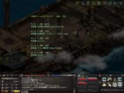 LinC0097_20130319235312.jpg