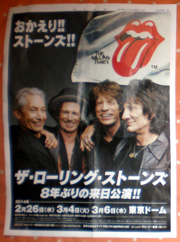 Rolling Stones Japan 2014