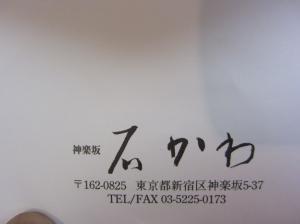 繝槭う繝斐け繝√Ε+015_convert_20130106152853