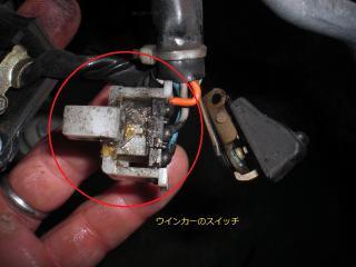 STウインカー修理 (9)