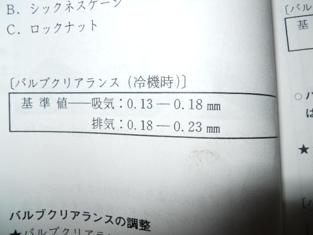 MMタペットクリアランス (10)