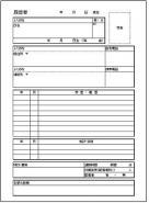 履歴書B5テンプレート・・フォーマット・雛形