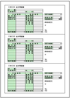 カレンダー カレンダー 2014 a4 : 明細書 - 雛形・書式サンプル ...