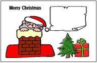 クリスマスカードのテンプレート・フォーマット・雛形