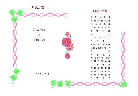 カレンダー カレンダー a5 ダウンロード : ... のひな形を無料ダウンロード