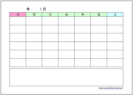 カレンダー(汎用 ...