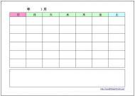 汎用カレンダーのテンプレート・フォーマット・雛形