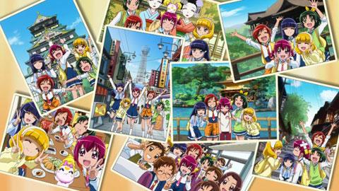 【スマイルプリキュア!】第14話「修学旅行!大阪で迷子になっちゃった!?」
