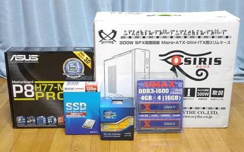 『P8H77-M PRO』+『Core i5 3570K』+『Cetus QCD3-16GB-1600OC』+『OSIRIS』+『SSDN-3T120B』