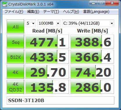 CrystalDiskMark 3.0.1c