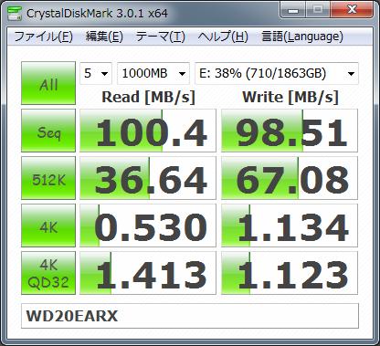 【CDM3.0】WD20EARX