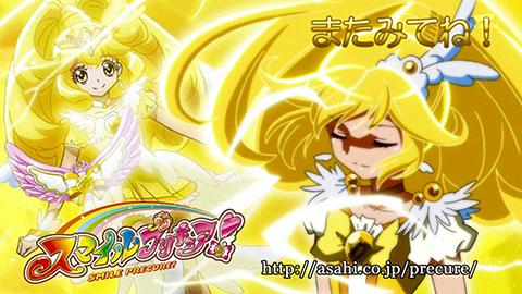 【スマイルプリキュア!】第41話「私がマンガ家!?やよいがえがく将来の夢!!」