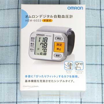 デジタル自動血圧計 HEM-6022