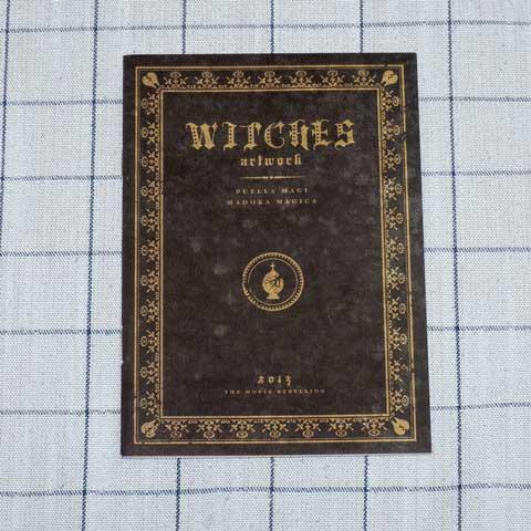 魔女図鑑 -WITCHES artwork-