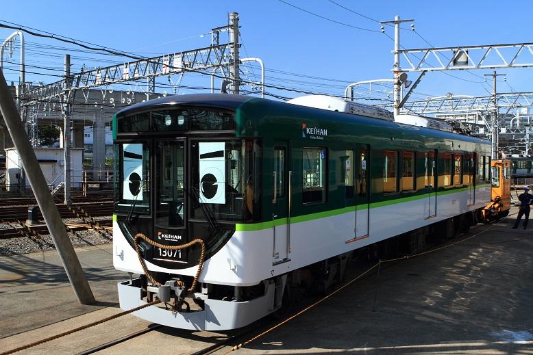 京阪 レールフェア 2014、9