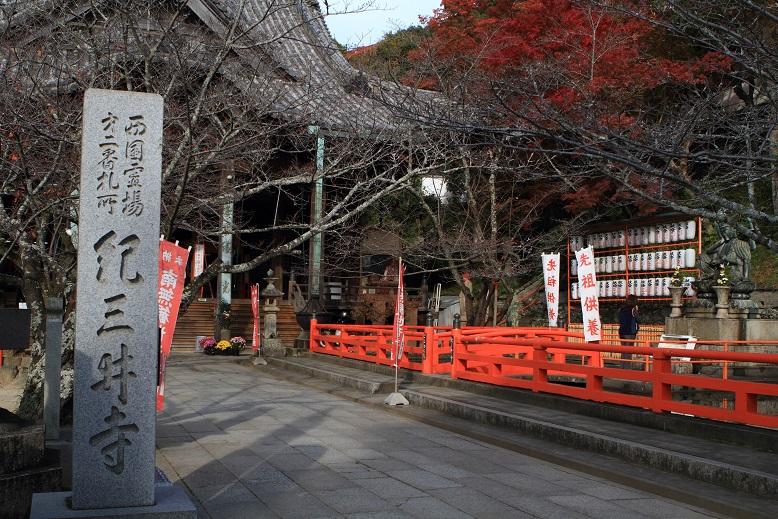 紀三井寺、9