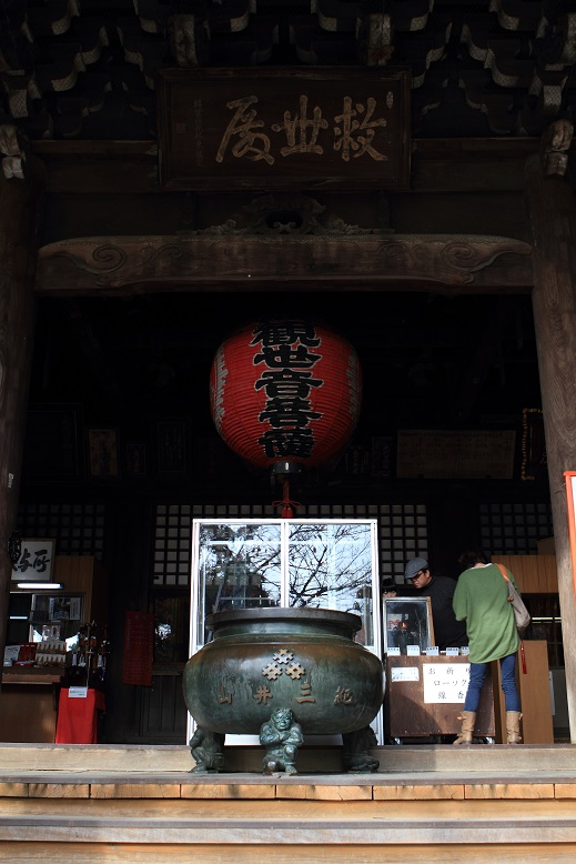 紀三井寺、10