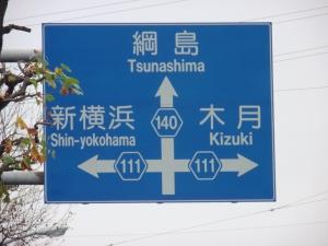 エクステリア横浜 :神奈川県・東京都の外構工事専門店