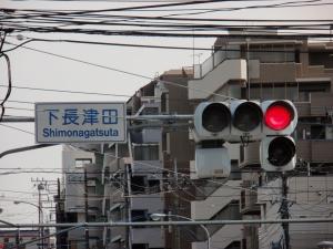 ご新築外構工事のお打ち合わせ :エクステリア横浜(神奈川県・東京都の外構工事専門店)