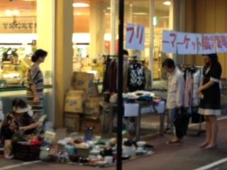 freemarket.jpg