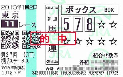 20130128200734_00001.jpg