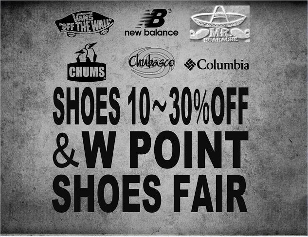 shoes fair 002