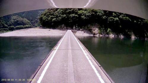 64沈下橋