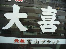 P1120892.jpg