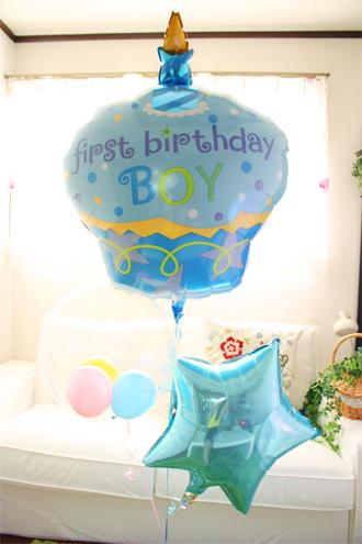 1stbd-boy-cupcake-1.jpg