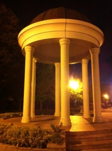 $kosuzumekyokiuのブログ-夜のヴェルニー公園