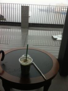 $某秘密結社の横須賀での活動について-抹茶フラペチーノ