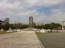 ペリー公園