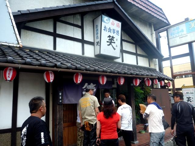 yamato 028