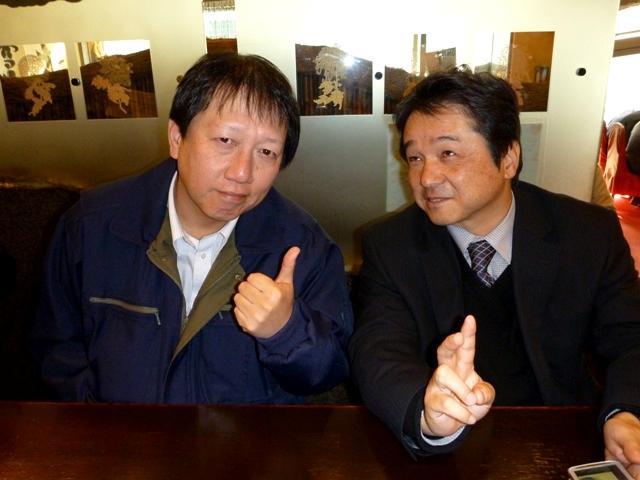 ユカ&父さん 001