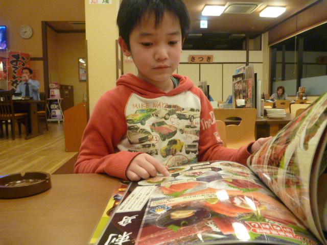 虎亀ちゃんご来店 051