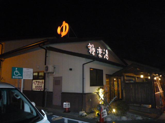 虎亀ちゃんご来店 048