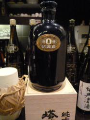 酒 003