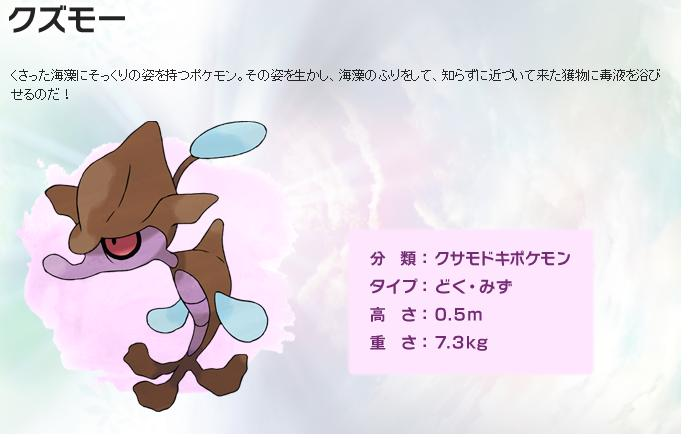 kuzumo.jpg