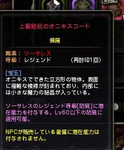 DN 2012-09-17 02-06-23 Mon