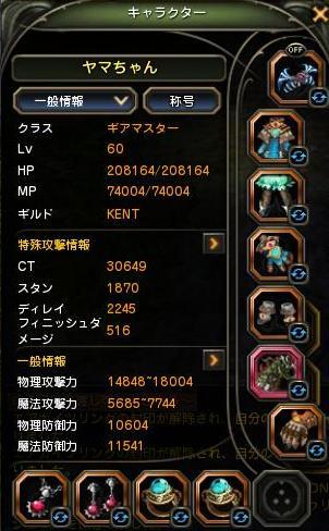 DN 2012-09-25 01-52-35 Tue