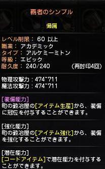 DN 2012-11-08 00-04-01 Thu