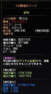 DN 2012-11-12 03-31-35 Mon