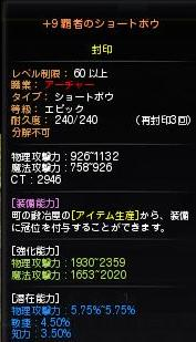 DN 2012-11-28 00-41-01 Wed