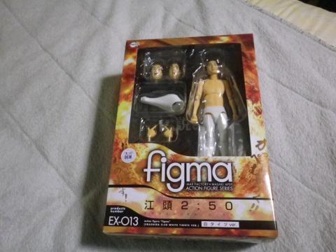 IMGP1430.jpg