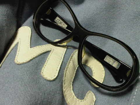 reiz eye wear mark3