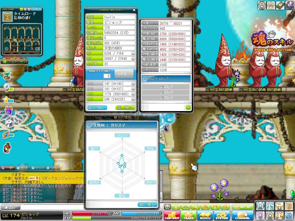 Maple130204_142733.jpg