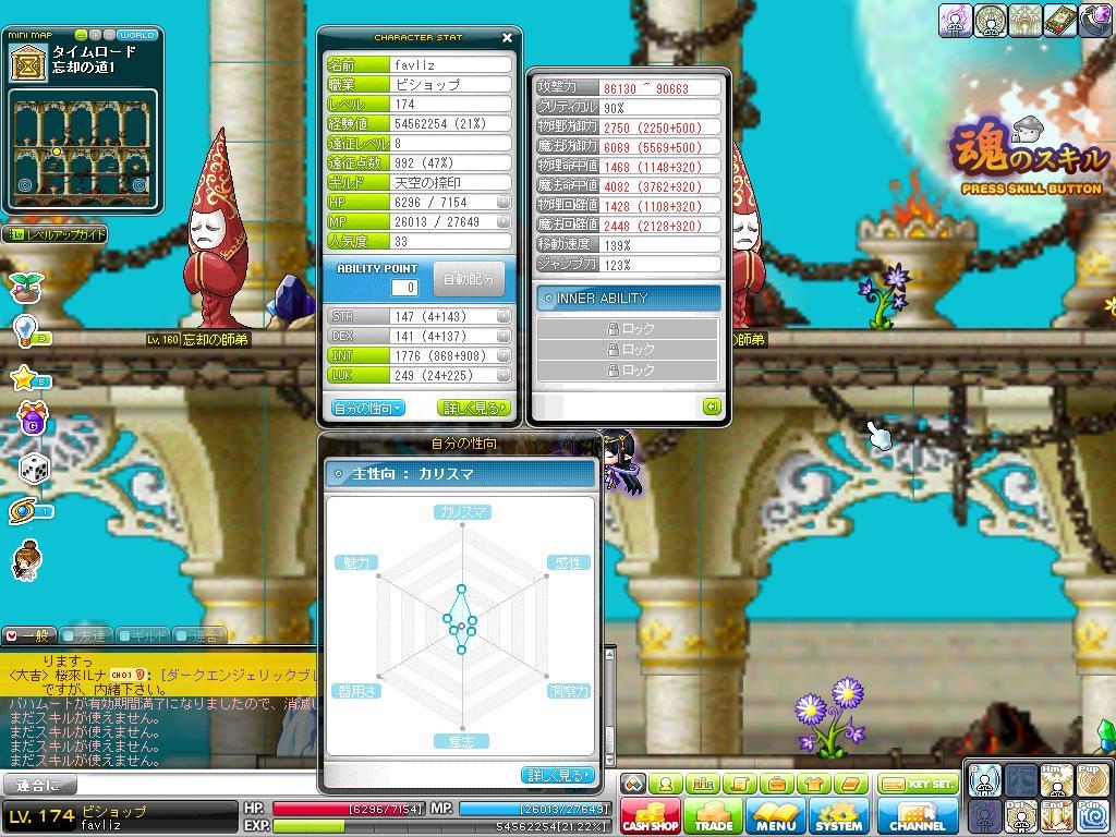 Maple130204_142750.jpg